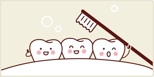 むし歯・歯周病になりにくくなる